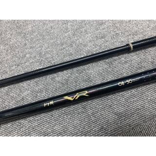 値下⭐︎がま磯 VR08-50 2本セット 釣り竿⑯(ロッド)