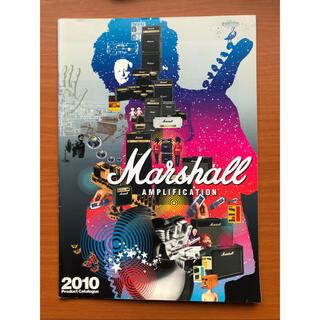 マーシャルアンプのカタログ(ギターアンプ)