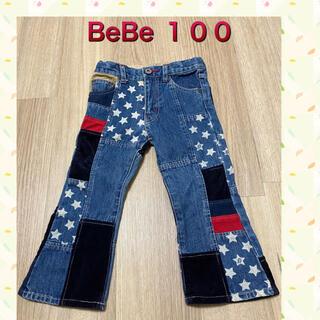 ベベ(BeBe)のべべ 100 パンツ デニムパンツ キッズ(パンツ/スパッツ)