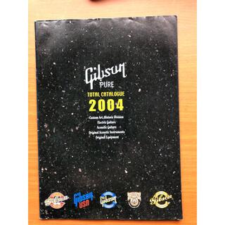 ギブソン(Gibson)のギブソン ギターカタログ(エレキギター)