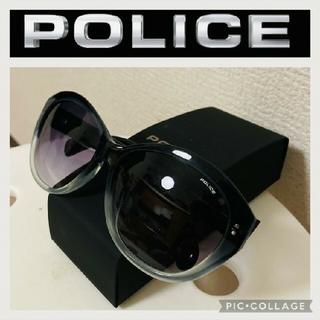 ポリス(POLICE)の新品 POLICE☆男女兼用 紫外線 UVカット!(サングラス/メガネ)