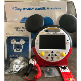 ディズニー(Disney)のDWE ミッキー マウス ブルーレイメイト おまけ付き(ブルーレイプレイヤー)