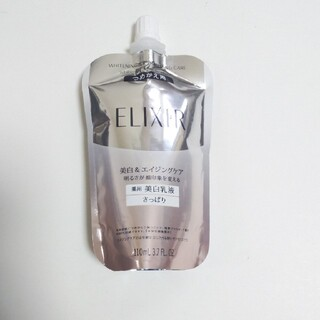 エリクシール(ELIXIR)のエリクシールホワイトクリアエマルジョンC(乳液/ミルク)