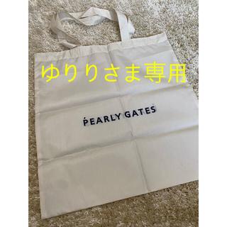 パーリーゲイツ(PEARLY GATES)のパーリーゲイツ ノベルティ バッグ(バッグ)
