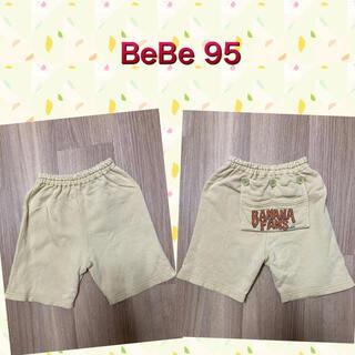 ベベ(BeBe)のべべ 95 パンツ キッズ 子供服(パンツ/スパッツ)