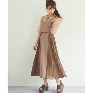 オリーブデオリーブ(OLIVEdesOLIVE)のビスチェ×スカートセット(ロングスカート)