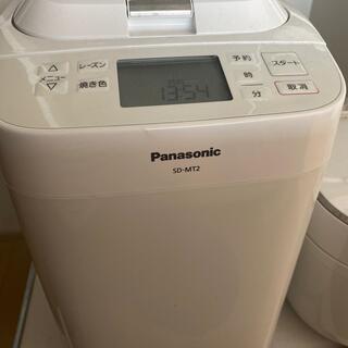 パナソニック(Panasonic)のすが子様用 ホームベーカリー Panasonic(ホームベーカリー)