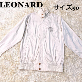 レオナール(LEONARD)の【大きいサイズ】レオナール メンズ ジャケット 50 アイボリー ロゴ刺繍(ナイロンジャケット)