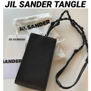 ジルサンダー(Jil Sander)の新品★ジルサンダー★タングル★tangle★バック★ショルダー★スマホ(ショルダーバッグ)