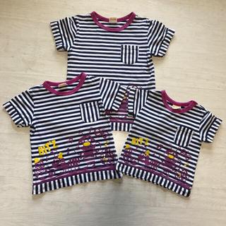 ビッツ(Bit'z)のBit'z ボーダー Tシャツ 半袖 3人 お揃い 80 100 120(Tシャツ)