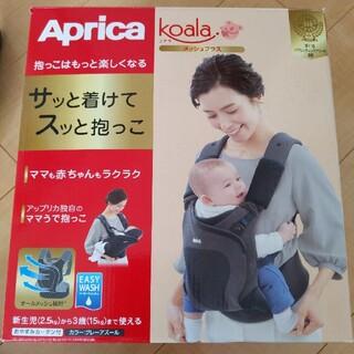 Aprica - アップリカ 抱っこひもコアラ メッシュプラス