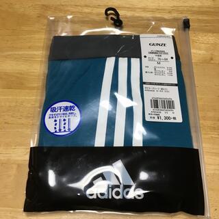 アディダス(adidas)のadidas ボクサーパンツ M(ボクサーパンツ)