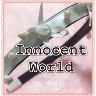 イノセントワールド(Innocent World)のInnocent World / ミニ薔薇パールリボンカチューシャ 白(カチューシャ)