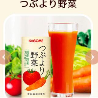 カゴメ(KAGOME)のKAGOME つぶより野菜30本2ケース(野菜)