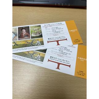 ジェイアール(JR)の東京ステーションギャラリー 共通招待券 2枚(美術館/博物館)