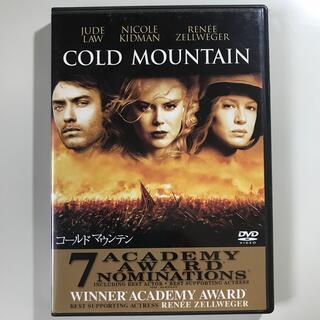 コールドマウンテン DVD(外国映画)