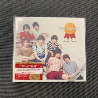 キスマイフットツー(Kis-My-Ft2)のキスマイ another future 3rd anniversary盤 CD(その他)