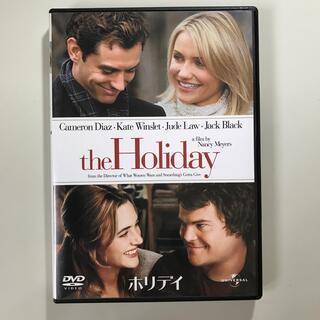 ホリデイ DVD(外国映画)
