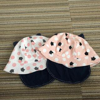 ニシマツヤ(西松屋)のベビー帽子 2点セット 48センチ(帽子)