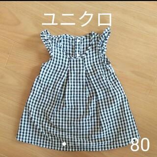 【美品】ユニクロ サマーワンピース 80 ブラック チェック