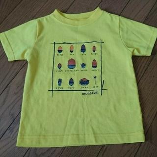 モンベル(mont bell)のモンベル mont-bell Tシャツ 100㎝(Tシャツ/カットソー)