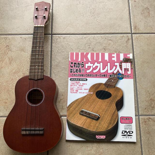 ウクレレと教本セット 楽器のウクレレ(その他)の商品写真