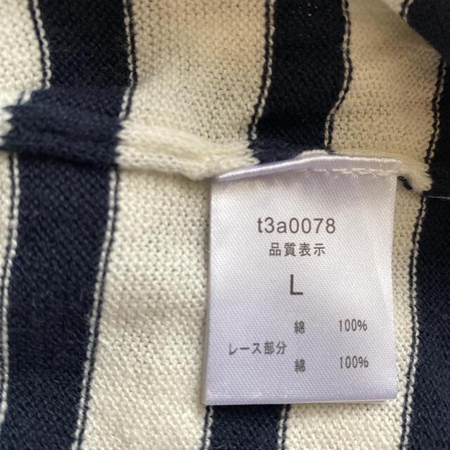 Solberry(ソルベリー)のソルベリー ふんわりニット ボーダー柄 レディースのトップス(ニット/セーター)の商品写真