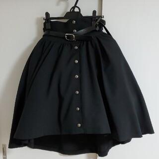 アトリエボズ(ATELIER BOZ)のMIHO MATSUDA スカート ハーネスベルト付き(ひざ丈スカート)