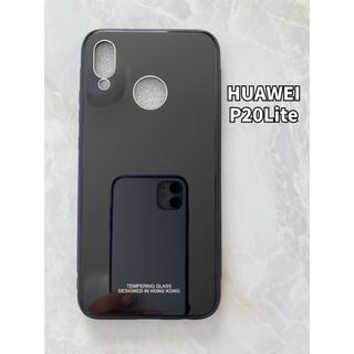 ファーウェイ(HUAWEI)のシンプル&可愛い♪耐衝撃背面9HガラスケースHUAWEIP20Liteブラック黒(Androidケース)