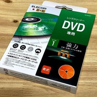 エレコム(ELECOM)のエレコム DVDレンズクリーナー 高精度クリーニング(DVDプレーヤー)