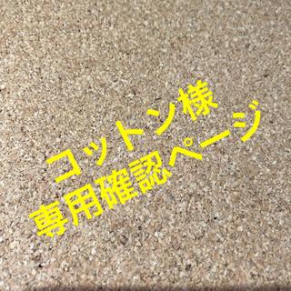 鹿の角 犬のおもちゃ 北海道産            中型犬用ロングタイプ 1本(犬)