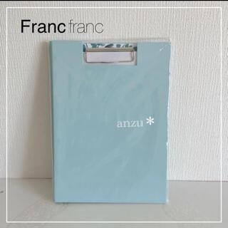 フランフラン(Francfranc)のフランフラン バインダー ブルー(ファイル/バインダー)