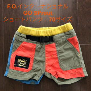 ブリーズ(BREEZE)のF.O.インターナショナル ゴースプラウト/BREEZE  パンツ 70サイズ(パンツ)