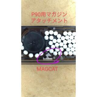【クリア3個セット】MAGCAT(カスタムパーツ)