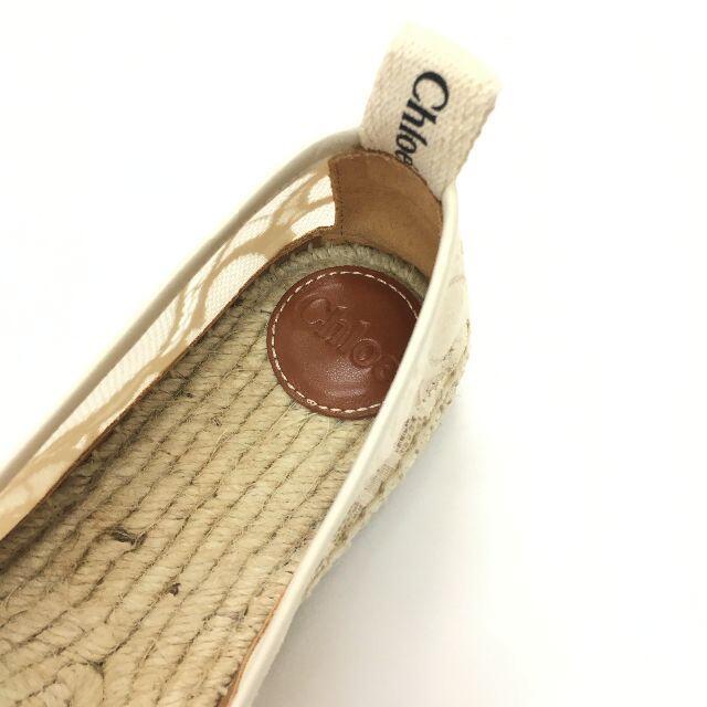 Chloe(クロエ)の新品 21SS クロエ ロゴ レース Woody エスパドリーユ レディースの靴/シューズ(スリッポン/モカシン)の商品写真