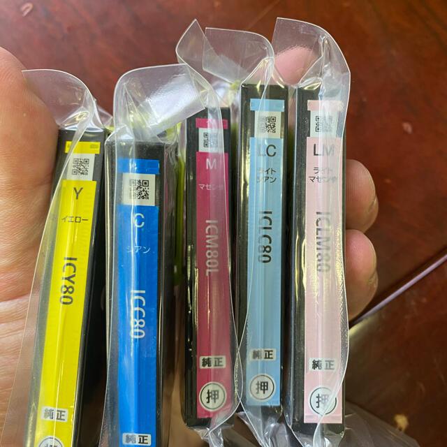 EPSON(エプソン)のEPSON インクカートリッジ  とうもろこし 80番インク 5色セット インテリア/住まい/日用品のオフィス用品(オフィス用品一般)の商品写真