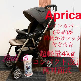 アップリカ(Aprica)のアップリカ レインカバー付!カルーン両対面式 軽量コンパクト  A型ベビーカー (ベビーカー/バギー)