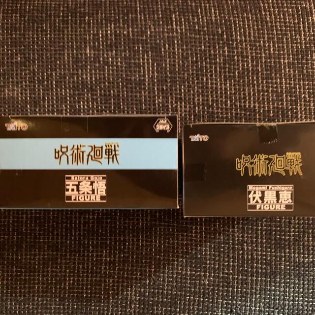 TAITO(タイトー)の呪術廻戦 フィギュア 伏黒恵 五条悟 エンタメ/ホビーのフィギュア(アニメ/ゲーム)の商品写真