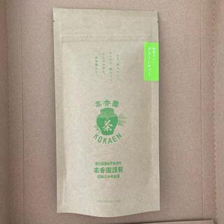 高香園 抹茶オレ・グリーンティー 1袋(茶)