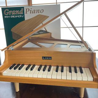ヤマハ(ヤマハ)のkage様専用 KAWAI グランドピアノ ミニ(楽器のおもちゃ)