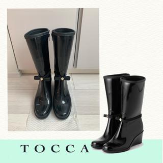 トッカ(TOCCA)のTOCCA レインブーツ(レインブーツ/長靴)