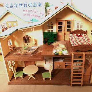 EPOCH - シルバニアファミリー そよかぜ丘のお家と家具のセット