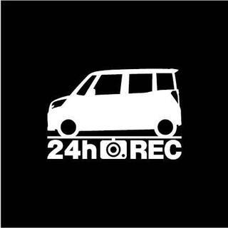 【ドラレコ】三菱 eKスペースカスタム【B11系】前期型 録画中 ステッカー