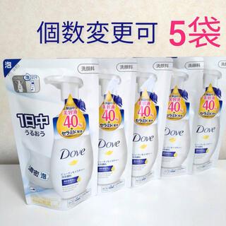ユニリーバ(Unilever)のダヴ ビューティモイスチャー クリーミー泡洗顔料 140ml×5袋 個数変更可(洗顔料)