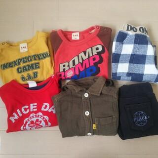 スキップランド(Skip Land)のブランドキッズセット(Tシャツ/カットソー)