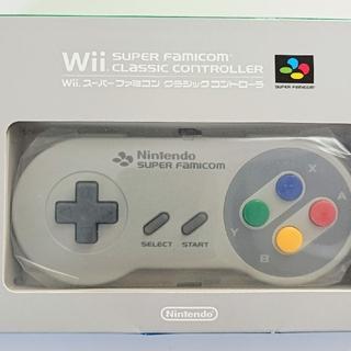 任天堂 - スーパーファミコン クラシックコントローラ Wii WiiU