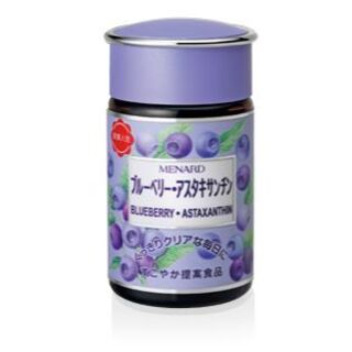 MENARD - 【新品】メナード ブルーベリー・アスタキサンチン 120粒