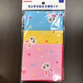 ミキハウス(mikihouse)の「新品」ミキハウス日本製ランチクロス(その他)
