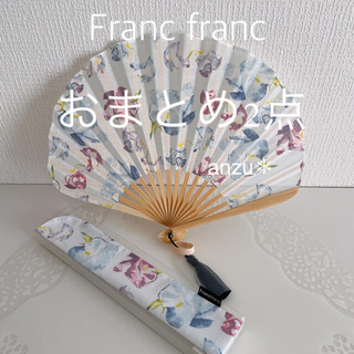 フランフラン(Francfranc)のフランフラン フラワー扇子 ネイビー(その他)
