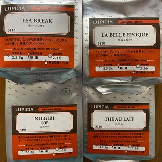 ルピシア(LUPICIA)のルピシア 紅茶 リーフ 4種セット(茶)